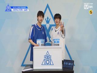 [단독/X101스페셜] 히든박스 미션ㅣ이진혁(티오피미디어) VS 김요한(위)