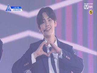 [직캠] 일대일아이컨택ㅣ강민희(스타쉽) _지마