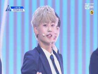 [직캠] 일대일아이컨택ㅣ강석화(개인연습생) _지마