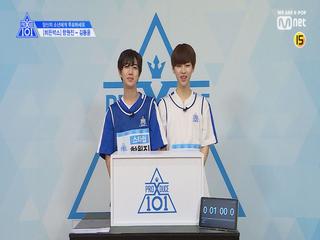 [단독/X101스페셜] 히든박스 미션ㅣ함원진(스타쉽) VS 김동윤(울림)