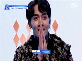 [1회] 글로벌 스케일! (소근소근) 정말 SM이야?