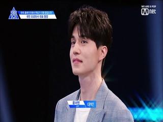 [1회] '대표님과 투샷 잡히기 싫어요ㅠㅠ' 환호와 절망