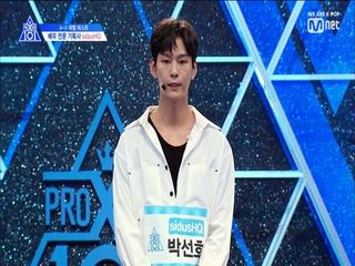 [단독/1회] 10년 6개월의 기다림 ㅣsidusHQ <박선호>