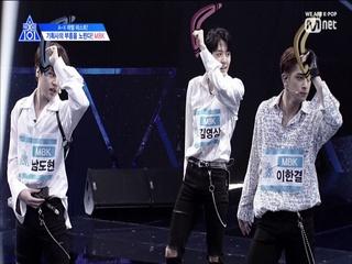 [1회] 분위기 살리고↗ 롤리폴~리~♬ㅣ MBK <김영상, 남도현, 이한결>
