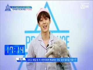 [1회] 1등 단독 베네핏! 1분 PR ㅣ JYP <윤서빈>