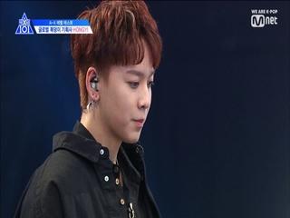 [단독/2회] '울지 마, 이제 넌 A야' ㅣHONGYI <위자월, 토니>