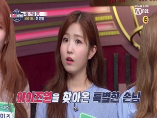 [1회/예고] 예쁨 블랙홀♥′아이즈원′ TMI 대방출?! 4/25(목) 저녁 8시 ★첫방송★