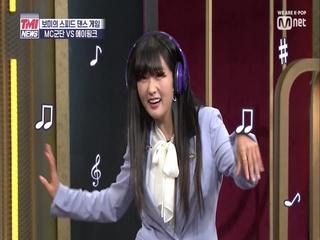 [4회] 보미 잘.알.은? MC군단 vs 에이핑크 멤버 (꿀잼대결)