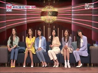 [4회] '사랑해요♥에이핑크 감동 모먼트 모음zip'(감동)