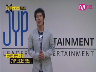 산이의 JYP 시절부터 대중가요 래퍼 논란까지!