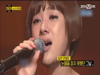 서인영의 돌연 미국행과 그녀의 '내려놓기'