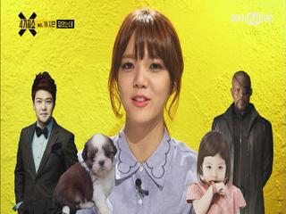 AOA 지민, 울랄라세션 박광선과의 썸에 대한 해명!