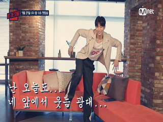춤신춤왕 정진운이 뽑은 '힛더스테이지' 1대 춤왕은?