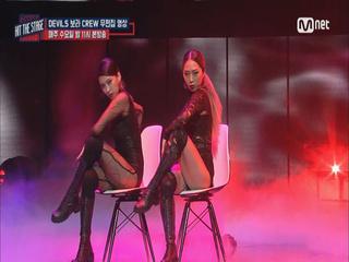 [노컷]씨스타 보라XHONEY J, 매혹적인 ′마녀′