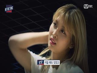 [속마음캠]8인의 춤꾼 스타, 그들에게 춤이란?