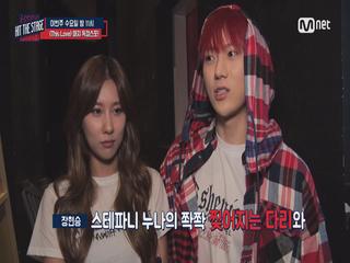 [D-1 독점스포]스타가 말하는 무대&케미♡ (내일밤 11시)