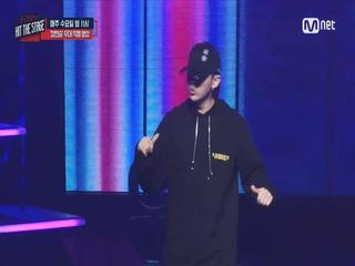 [리허설직캠]장현승, 강렬한 첫 무대