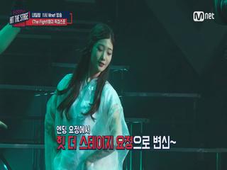[리허설독점]효연/민/창조/유겸/비토/은진&채연/텐, 진검승부!