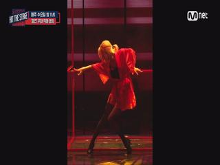 [리허설직캠]소녀시대 효연, '악녀'의 고혹적 댄스