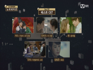 [2016 MAMA] Best Music Video/OST Nominees
