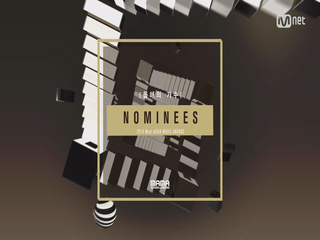 [2016 MAMA] HotelsCombined Artist of the Year Nominees