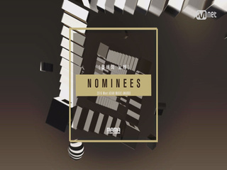[2016 MAMA] HotelsCombined Song of the Year Nominees