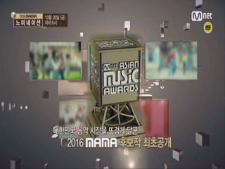 [2016 MAMA] Nomination Live on-air Announcement