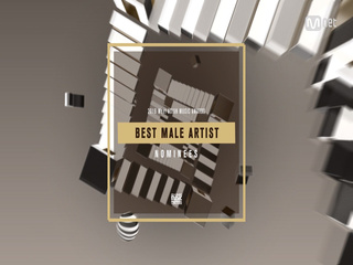[2016 MAMA] Best Male Artist Nominees
