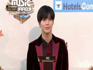 [2016 MAMA] Red Carpet_Lee Tae-min(태민)