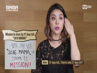 [2016 MAMA] Star Countdown D-27 by Ailee