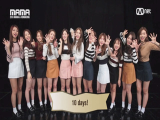 [2016 MAMA] Star Countdown D-10 by I.O.I