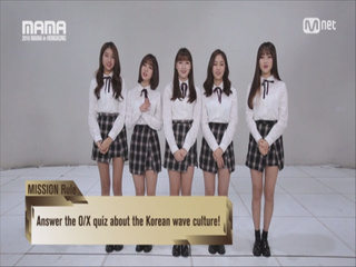 [2016 MAMA] Star Countdown D-8 by GFRIEND