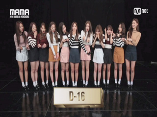 [2016 MAMA] Star Countdown D-16 Stars' Invitation