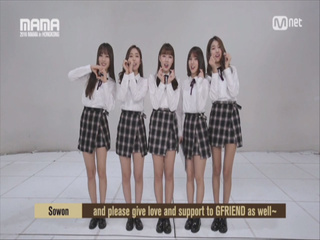 [2016 MAMA] Star Countdown D-15 by GFRIEND