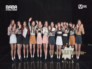 [2016 MAMA] Star Countdown D-22 by I.O.I