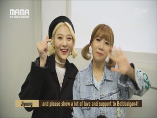 [2016 MAMA] Star Countdown D-19 by Bolbbalgan4