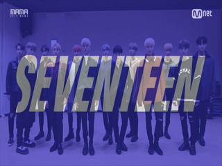 [2017 MAMA] Upcoming! SEVENTEEN's Performance!_2017마마