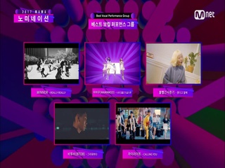 [2017 MAMA] Best Vocal Performance Male/Female Solo, Group Nominees_2017마마