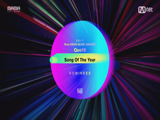 [2017 MAMA] Song of the Year Nominees_2017마마