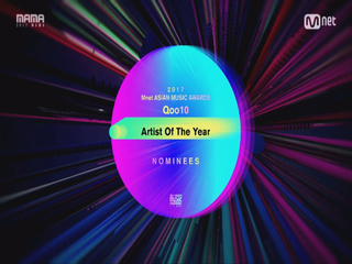 [2017 MAMA] Artist of the Year Nominees_2017마마