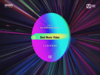 [2017 MAMA] Best Music Video Nominees_2017마마