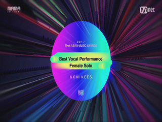[2017 MAMA] Best Vocal Performance Female Solo Nominees_2017마마
