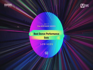 [2017 MAMA] Best Dance Performance Solo Nominees_2017마마