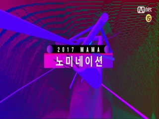 [2017 MAMA] Nomination Live on Air Announcement_2017마마