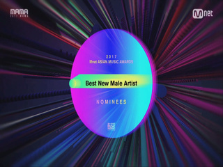 [2017 MAMA] Best New Male Artist Nominees_2017마마
