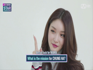 [2017 MAMA] Star Countdown D-18 by CHUNG HA_2017마마