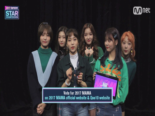 [2017 MAMA] Star Countdown D-20 by DIA_2017마마