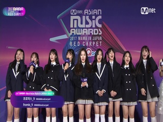 [2017 MAMA in Japan] Red Carpet with fromis_9(프로미스_9)_2017마마