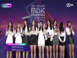 [2017 MAMA in Japan] Red Carpet with PRISTIN(프리스틴)_2017마마