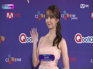 [2017 MAMA in Japan] Red Carpet with Lim Ju Hwan(임주환) & Kim So Hyun(김소현)_2017마마